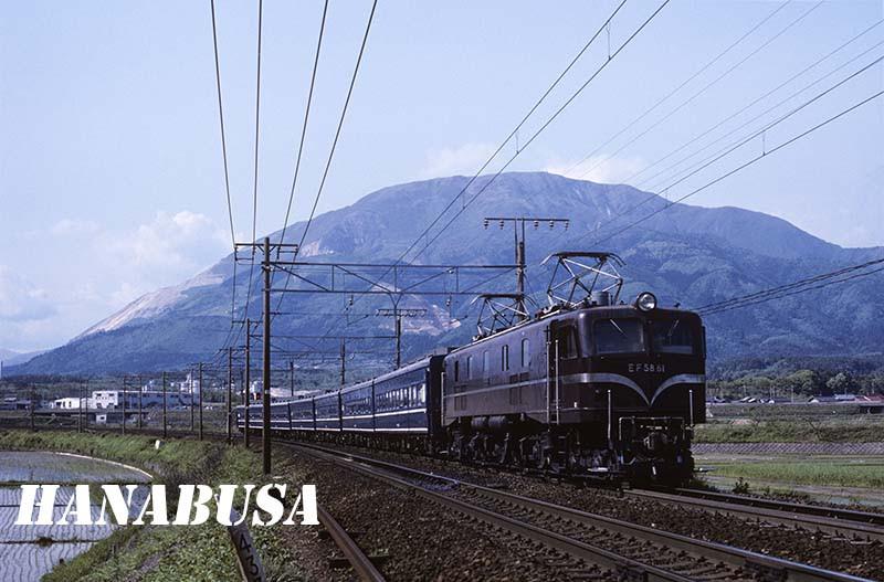 1980_ef5861_3