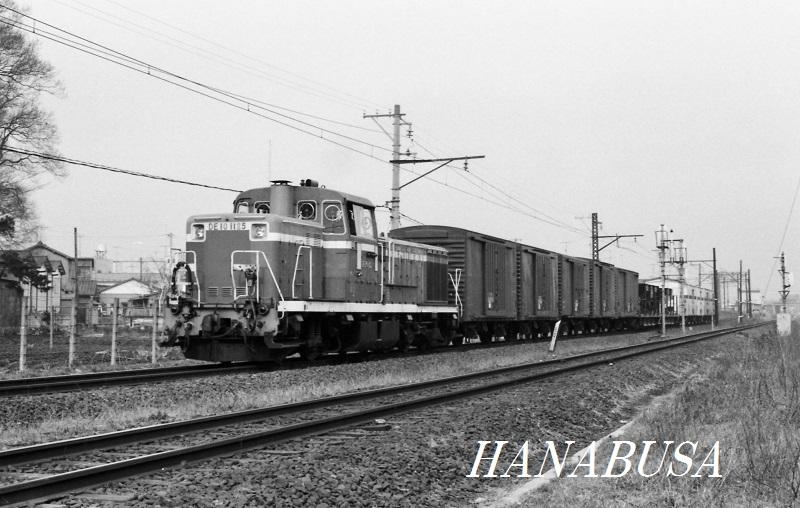 Img844