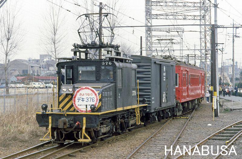 Hs4822284