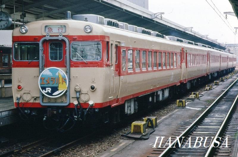 Img715