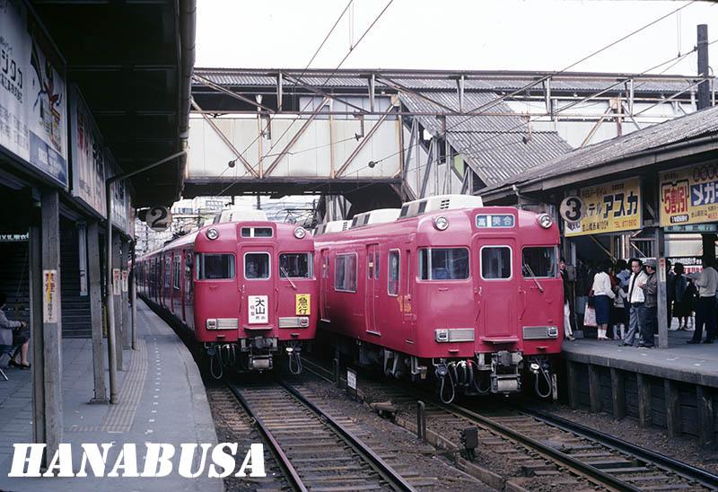 2013a52210