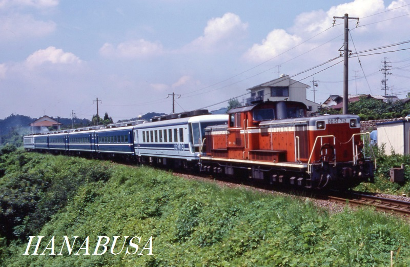 Img839