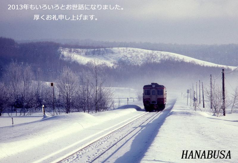 1982_2_17_2