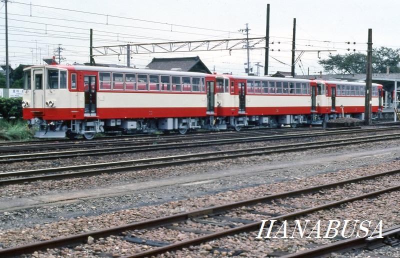 Img745