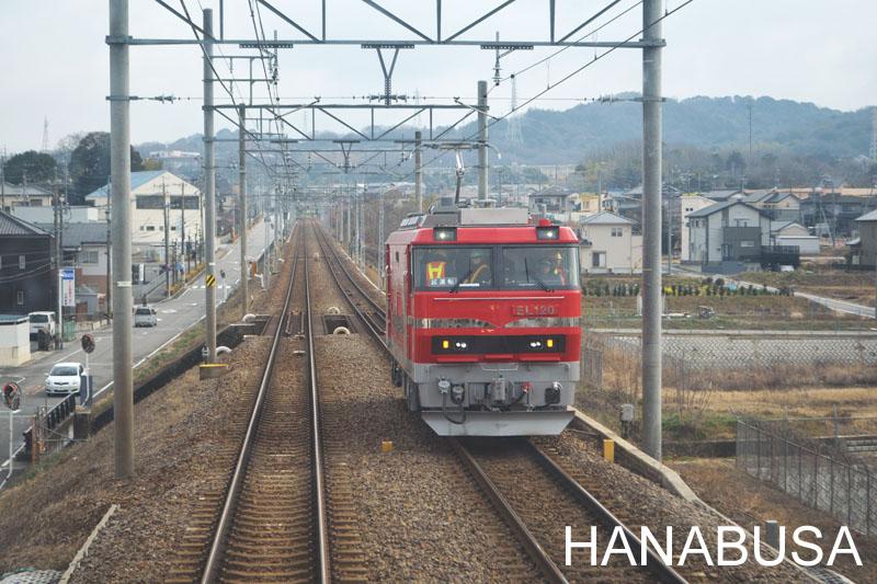 Hanah270217dsc_0502_2