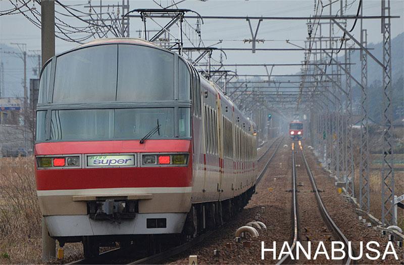 Hanah270217dsc_0525_2