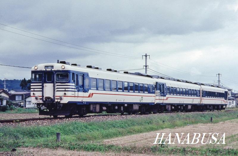 Img796