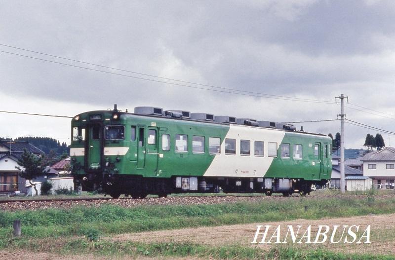 Img799