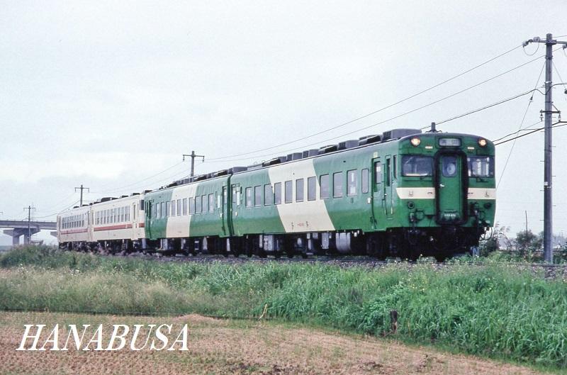 Img805