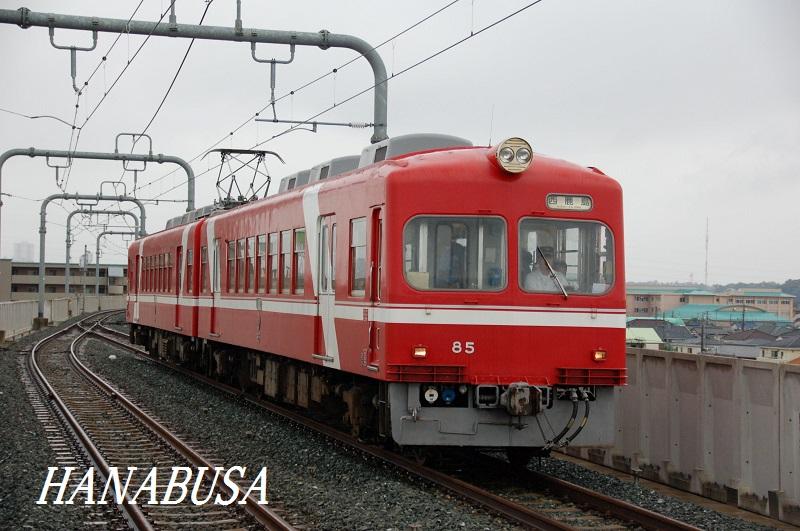 Dsc_8918b