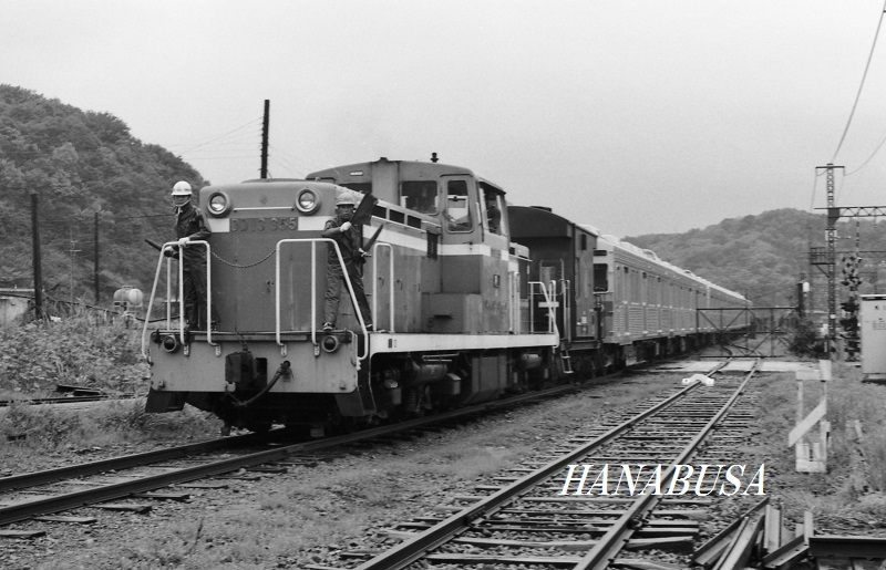 Img381