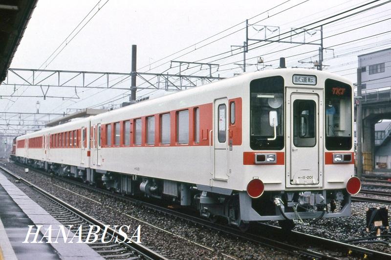 Img099