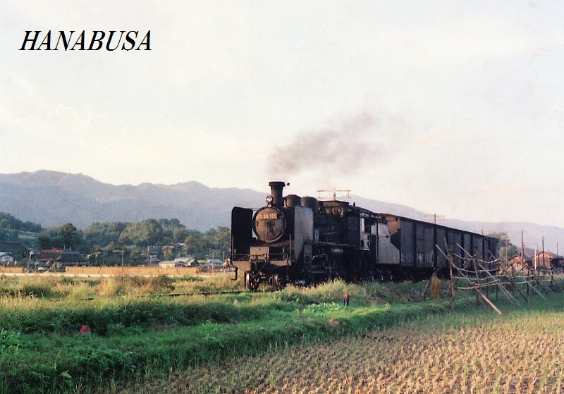 Img358