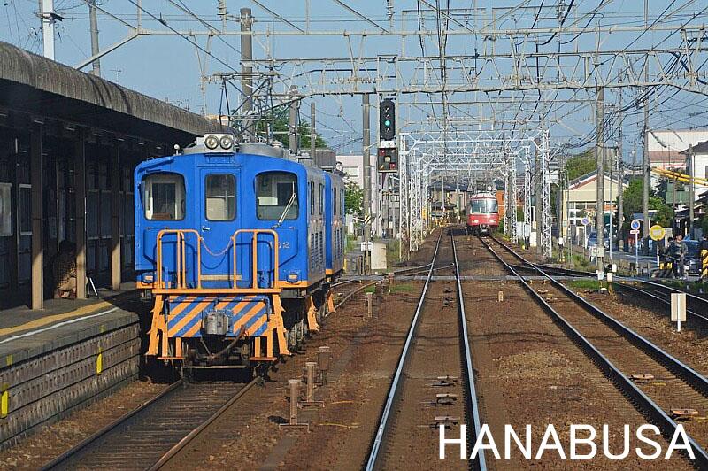 Hanah280505dsc_0159_2
