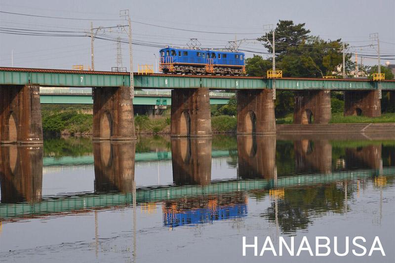 Hanah280515dsc_0373