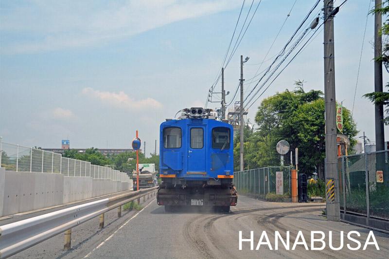 Hanah280606dsc_1123