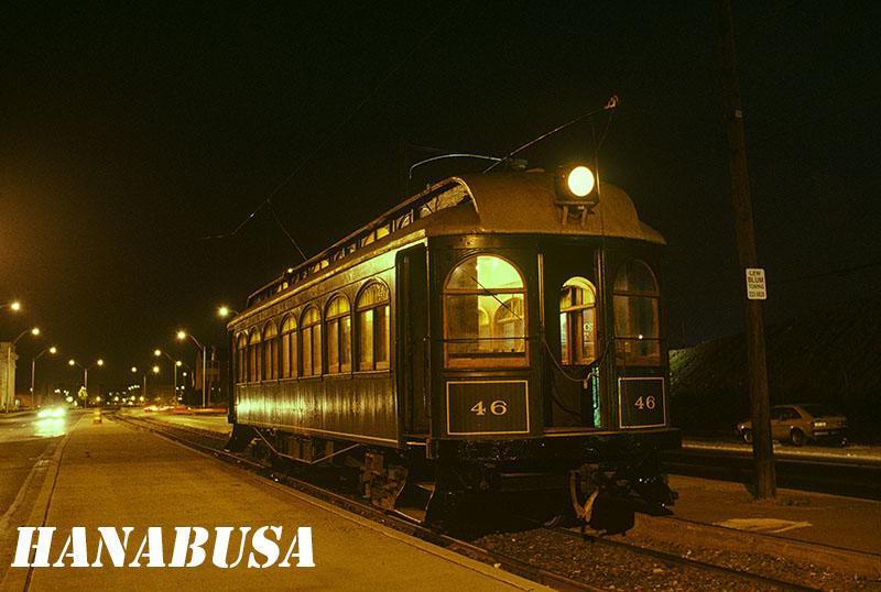19900907