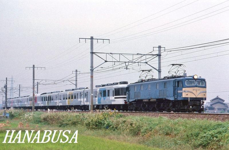 Img433