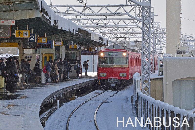 Hana290115dsc_1398