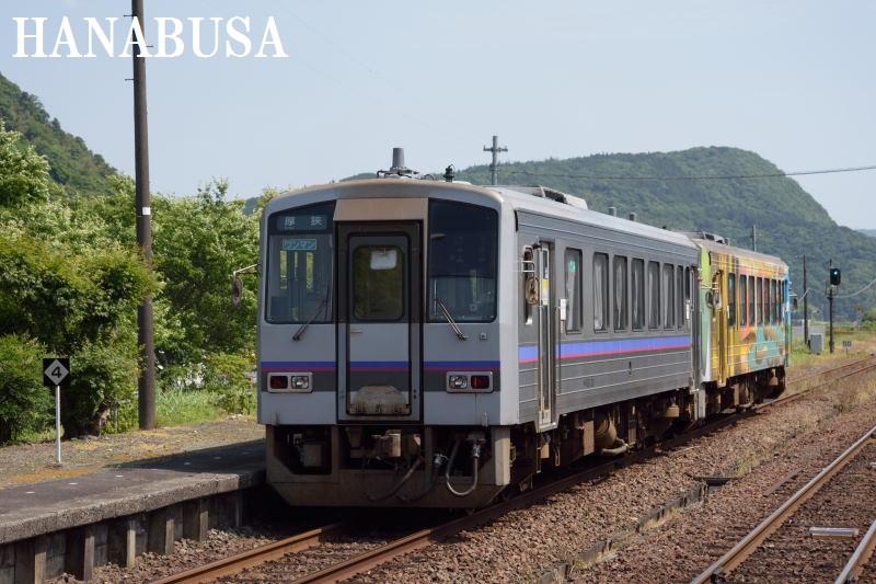 D4408