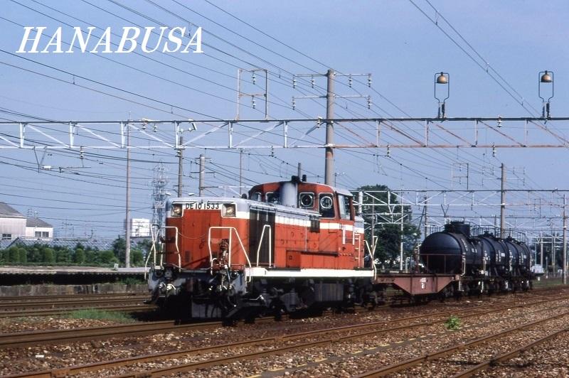 Img950c9