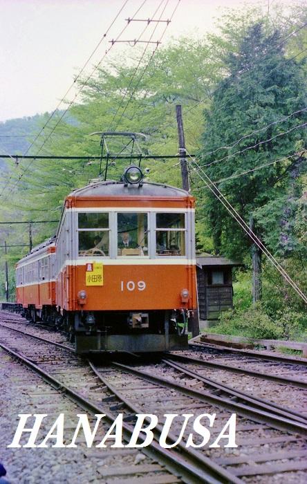 Img993