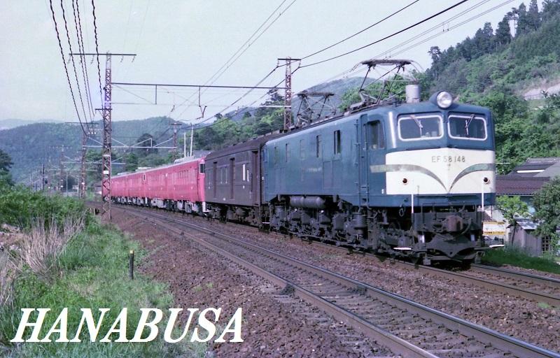 Img527-2